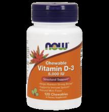 NOW Foods Vitamin D-3 5000IU Chewable (120 rágótabletta)